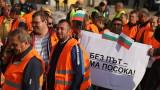 Протестираща строителна фирма взела над 95 млн. лв. аванс