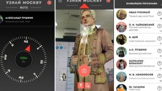 Руската Pokemon GO: Направи си селфи с Пушкин, Гагарин и Иван Грозни