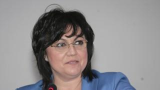 Нинова: Оставката на Главчев е политическа победа за БСП