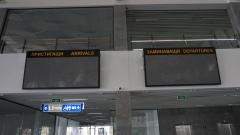 14 400 допълнителни места във влаковете до 9-и май
