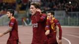 Дзаниоло: Щастлив съм в Рома, но кой би отказал на Ювентус?