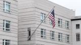 Руското правителство не ни пуска във вилата, оплака се американското посолство