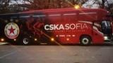Отборът на ЦСКА вече също е на националния стадион