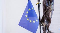 Одобрена е позицията на страната ни по дело на Съда на ЕС