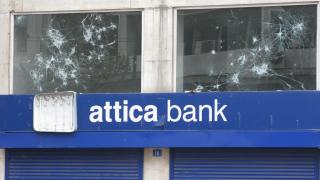 Каква е истината за тази гръцка банка?