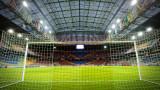Аякс - Реал 1:2, Асенсио извежда гостите отново напред