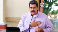 Венецуела вдигна минималната заплата с 289%