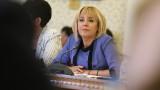 Манолова поиска компенсации от 1 ноември за скъпия ток