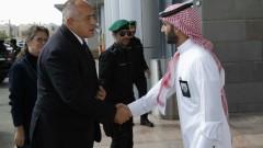 Борисов се запозна с центъра за борба с екстремистката идеология в Рияд