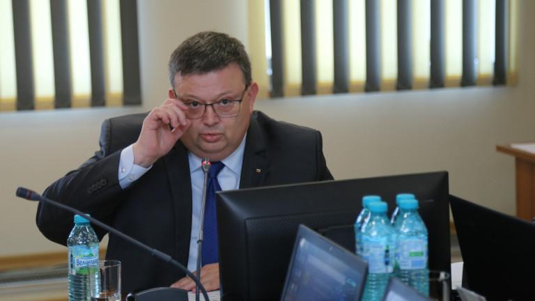 """Цацаров: Служител на """"Джи Пи Груп"""" се разследва за пране на пари"""