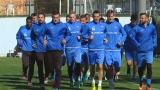 Предложиха на Левски футболист на Теплице