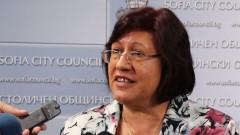 БСП иска 10% намаление на такса смет за столичани