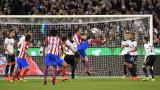 Атлетико с икономична победа срещу Тотнъм