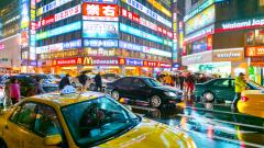 Uber избяга от Тайван