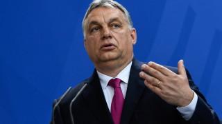 Орбан: Борис Джонсън е един от най-смелите политици в Европа