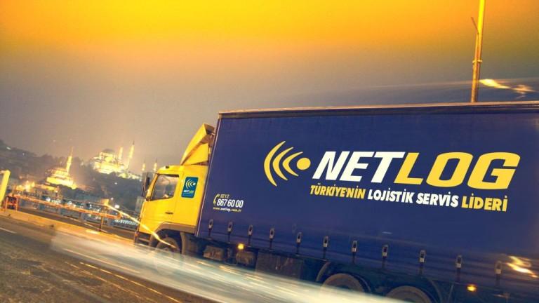 Най-голямата компания в Турция за транспортна и дистрибуторска дейност Netlog