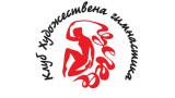 Предстои спектакъл на звездите на ЦСКА в художествената гимнастика и спортната акробатика