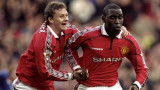 Анди Коул към звездите на Манчестър Юнайтед: Излезте на терена и се насладете на футбола!