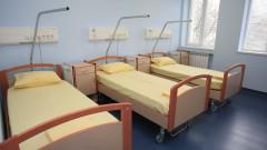 Вътрешното отделение на болница в Благоевград под блокада заради коронавирус
