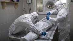 Бум на коронавируса в Турция