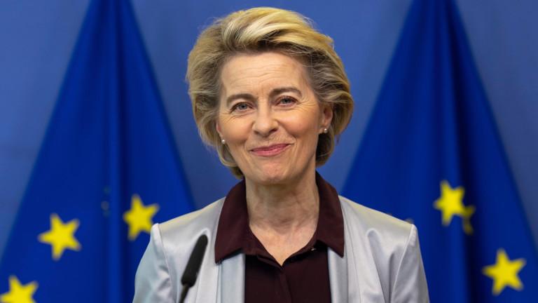 Фон дер Лайен: ЕС може да започне да ваксинира още през декември