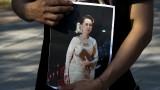 70 болници в Мианмар спират работа в знак на протест срещу преврата