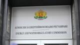 Обвиняват двама бивши председатели на КЕВР в престъпления по служба