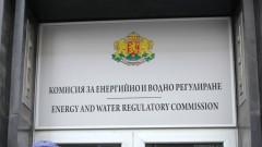 Протестиращи пред КЕВР искат оставката на Иванов