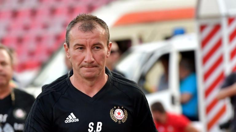 Стамен Белчев получава сериозен кредит на доверие от шефовете на ЦСКА