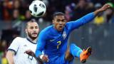 Русия - Бразилия (Развой на срещата по минути)