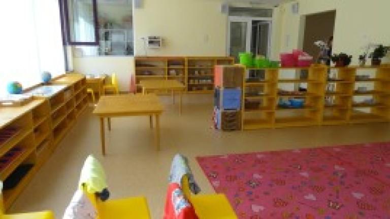 И в Пловдив откриват детски градини за деца на медици
