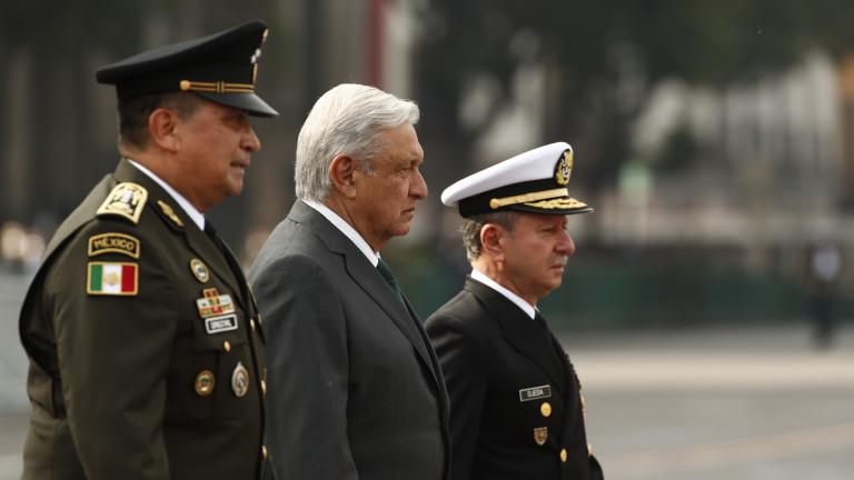 Мексико предлага Латинска Америка и Карибите да направят блок като ЕС