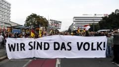 В Дрезден протестират срещу крайнодесните настроения