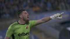 Мартин Луков се размина само с един мач наказание, ще пази за Локомотив във финала за Купата