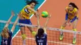 Волейболистка на Марица продължава кариерата си в Швейцария