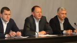 БСП обяви за семинар свикания от Плевнелиев КСНС