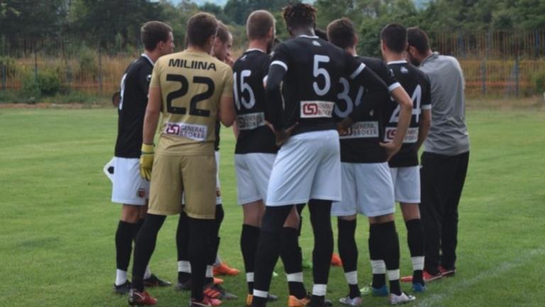 Ръководството на Локомотив (Пловдив) все пак изрази недоволството си от