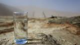 Една четвърт от населението на света няма сигурен достъп до вода