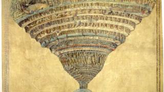 Изтече информация за Dante's Inferno