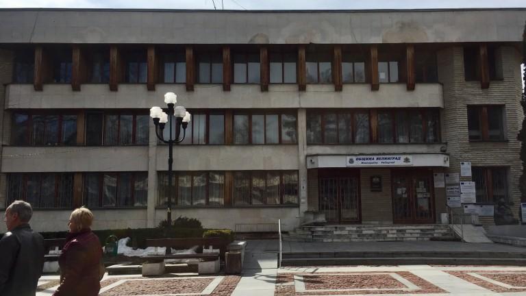15 млн. лв. кредит обмисля община Велинград