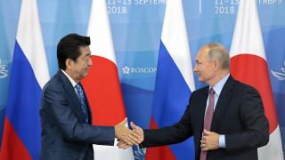 Русия и Япония показват признаци на размразяване на отношенията