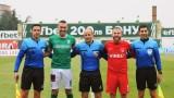 Реян Даскалов: Невъзможно е първенството да бъде завършено в пълния си вид