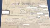 Откриха оръжие и криминална регистрация от 1979 г. на Божков в офиса му