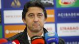 Даниел Боримиров: Ще говоря лично с част от футболистите, ще търсим нови попълнения