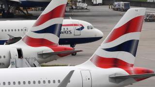 Близо 100 полета от и до Лондон са отменени заради компютърен проблем