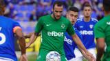 Дискусионна дузпа класира Лудогорец на осминафинал за Купата на България
