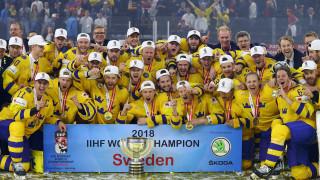Швеция отново е световен шампион по хокей лед