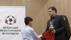 Петър Хубчев: Дано продължава да се обръща внимание на детско-юношеския футбол