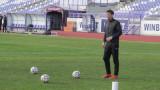 Димитър Бербатов на седмичен тренировъчен цикъл в Етър