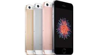 Ще има ли iPhone SE2